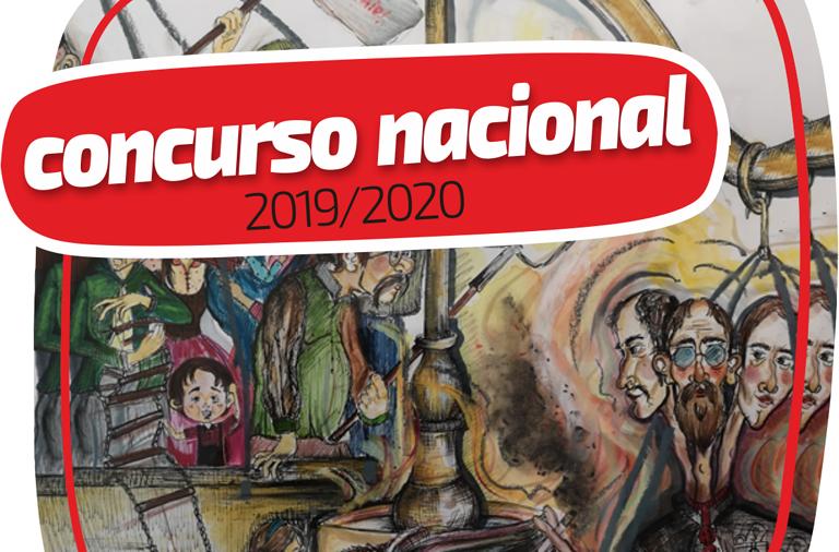FNE promove Concurso Nacional 2020